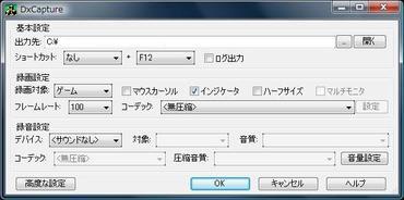 Dxcapture_top_2