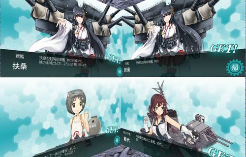 Bismarckchallenge01